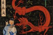 [Tintin] La couverture du « Lotus bleu » enfin mise aux enchères