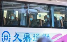 Après la quarantaine, l'OMS entame son enquête à Wuhan