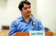 Ruhollah Zam, vie et mort d'un activiste iranien