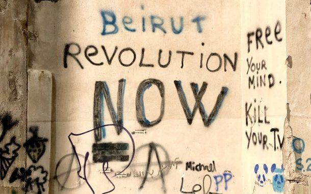 Le Liban en manque de finances désormais à court d'électricité
